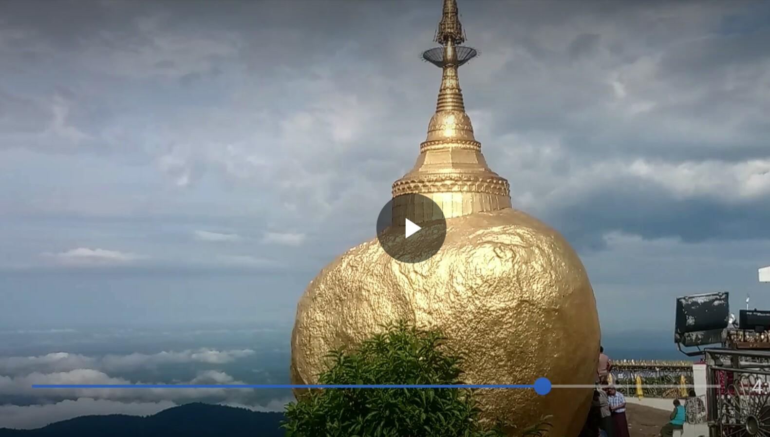 VIDÉO: La magie du lieu de pélerinage bouddhiste : le Rocher d'Or